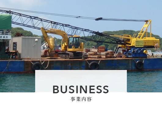 bnr_half_business_off